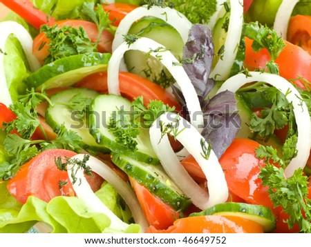 Closeup of the fresh vegetable salad.