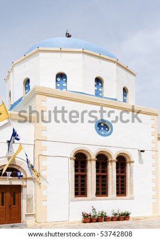 Closeup of the Theotokou Genesion Church, Zia Village, Kos Island, Greece - stock photo