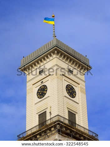 Closeup of the town hall of Lviv over the blue sky - stock photo