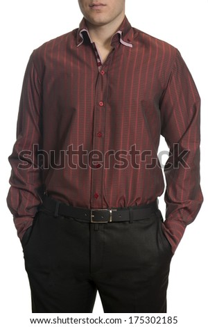 Closeup of torso of man wearing elegant shirt with hands folded isolated on white.