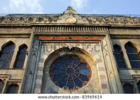 Closeup on the Sirkeci railway station architectural details, last station of the Orient Express in Istanbul, Turkey - stock photo