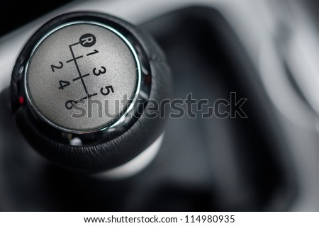 Closeup photo of car interiors in bright light - stock photo