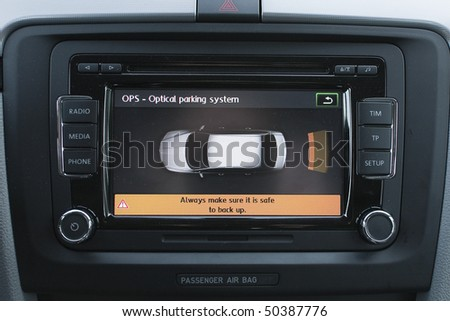 Closeup photo of car's parking system display. - stock photo