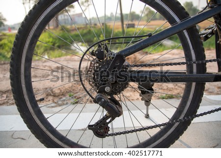 Closeup photo of some bycicle parts