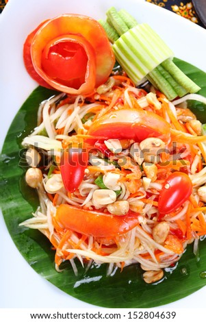 Closeup Thai papaya spicy salad, Som Tum Thai