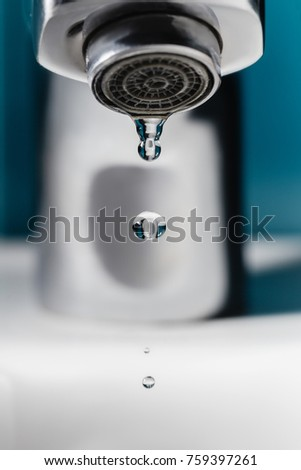 Closeup Water Dripping Faucet Bathroom Tap Stock Photo 759397261 ...