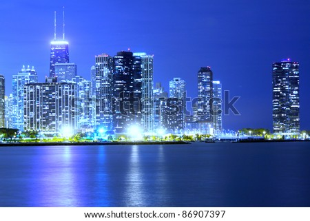 Clouds at financial district (night view Chicago) - stock photo