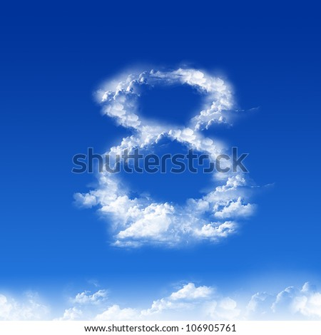 clouds in shape of figure eight