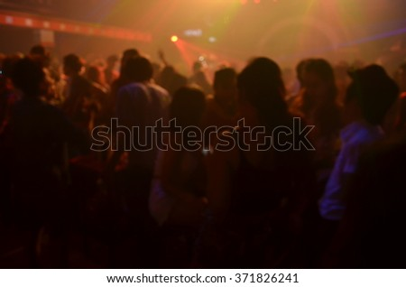 club party - stock photo