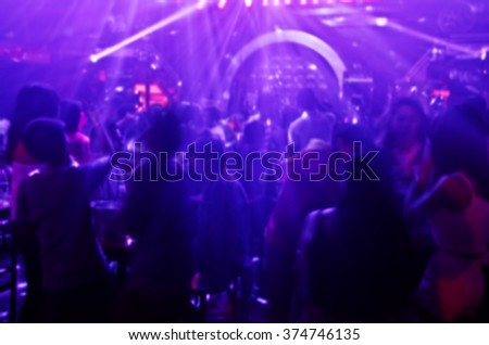 club party - stock photo