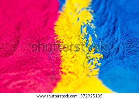 CMYK colour toner for printer cyan magenta yellow  - stock photo