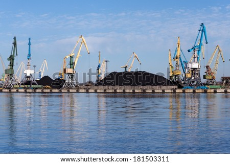 Coal pier - stock photo