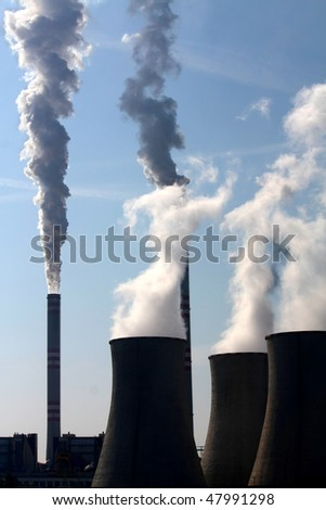 coal power plant - stock photo