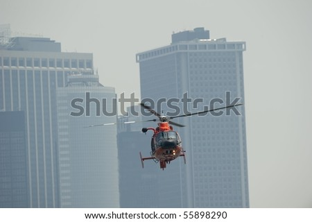 Coast Guard Rescue Helicopter and Manhattan skyline