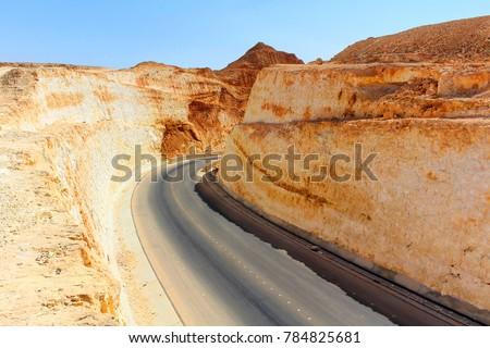 stock-photo-coastal-road-of-hasik-to-shu