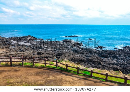 and famous tourist island near Jeju island, South Korea  stock photo