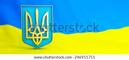 coat of arms and flag of ukraine on a white background - stock photo