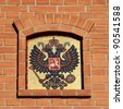 Coat of Arms of Russia - the two-headed eagle. - stock photo