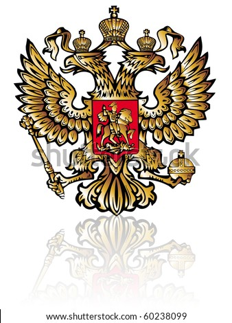 Coat of arms of the king of Russia - stock photo