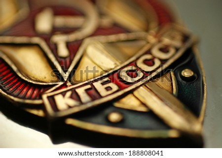 Coat of arms of the state security Committee of the USSR (KGB), SOFT FOCUS - stock photo