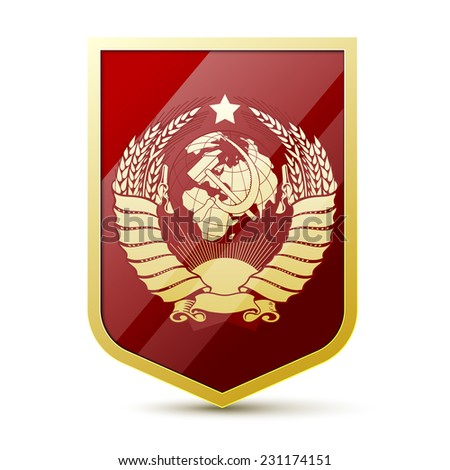 Coat of arms Soviet Union - stock photo