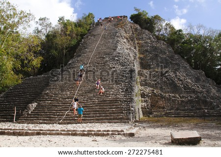 coba archaeological site maya mexico - stock photo