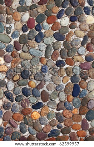 Cobblestones in a pavement walkway - stock photo