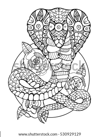 Cobra Snake Coloring Book Adults Vector Lager vektor