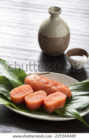 Cod roe of sake and fish - stock photo