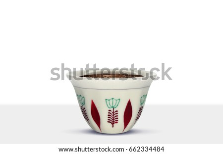 Coffee Cup Lebanese Turkish Stock Photo Royalty Free 662334484
