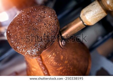 Coffee preparation.Coffee fled - stock photo