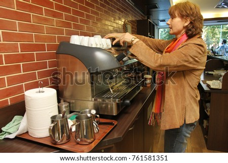 Career as a Coffee Shop Owner
