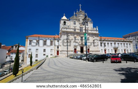 COIMBRA, PORTUGAL - AUGUST 1, 2016: New Cathedral or Se Nova of Coimbra or the Cathedral of the Holy name of Jesus in Portugal