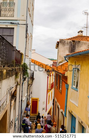COIMBRA, PORTUGAL - OCT 16, 2016: Architecture of the Historic center of Coimbra, Portugal. World Heritage site by UNESCO since 2013