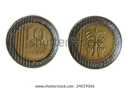Coin in ten new sheqalim ,the Israeli money - stock photo
