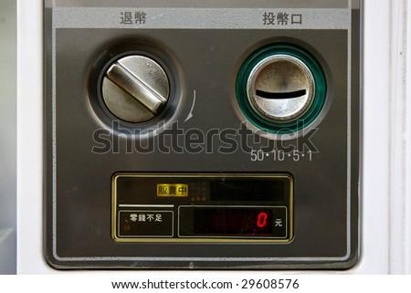 coin insert for vending machine - stock photo