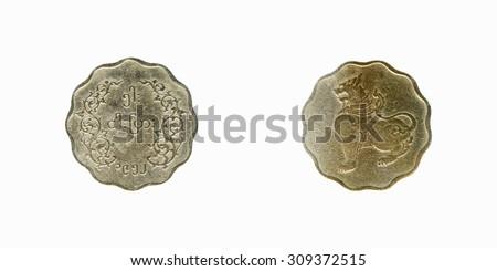 coin Myanmar (Burma) 5 pya 1953 - stock photo