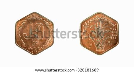 Coin Myanmar (Burma) 25 pya - stock photo