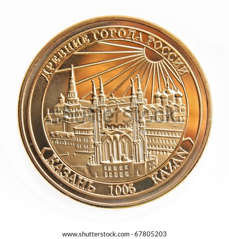 coin of Kazan (2010) isolated on a white
