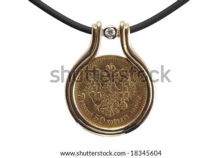 Coin of Russian empire - stock photo