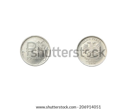 Coin with a new symbol of the Russian ruble - stock photo