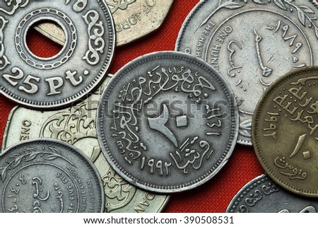 Coins of Egypt. Egyptian 20 piastre (qirsh) coin from 1992. - stock photo