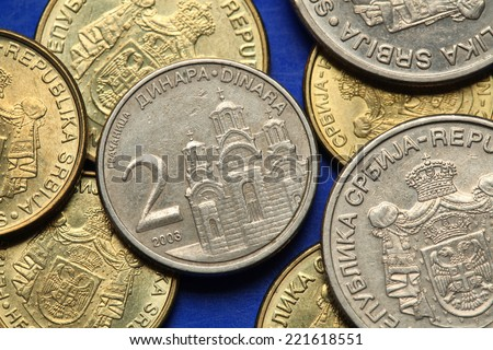 Coins of Serbia. Gracanica monastery in Kosovo depicted in Serbian two dinars coin.  - stock photo