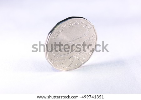 coins, Tunisian dinar is the national currency of Tunisia
