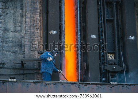 Furnace Stock Images Royalty Free Images Amp Vectors Shutterstock