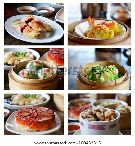 Collage from photographs of dim-sum ( asian  food )  . - stock photo