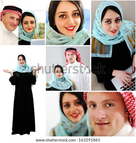 Collage of arabic couple, wife and husband - stock photo