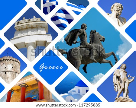 Collage of architecture and historical  places in Greece - stock photo