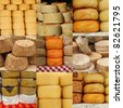 collage  of cheese on italian farmer market, Italy - stock photo