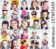 collage of funny people faces looking silly - fish eyed shots - stock photo